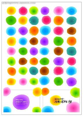 彩色水彩晕染圆圈集合