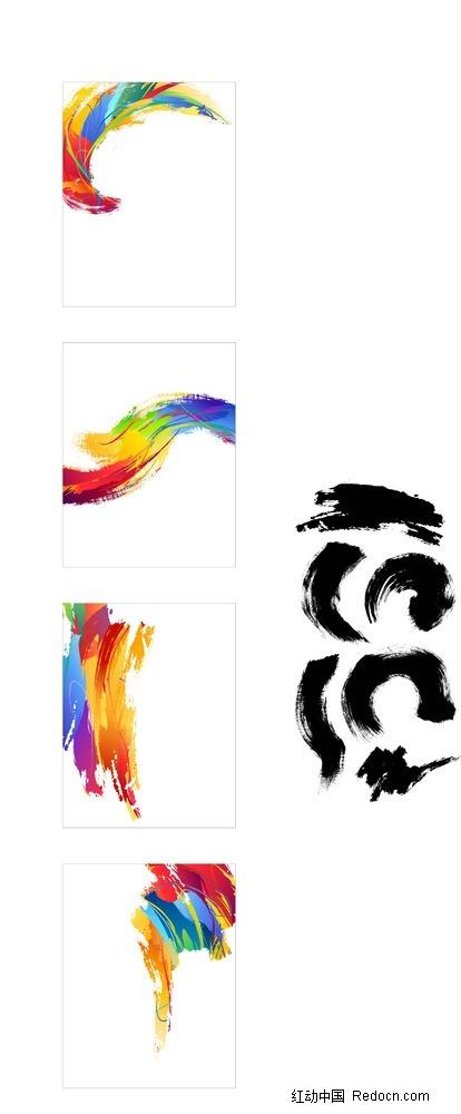 彩色墨迹笔画