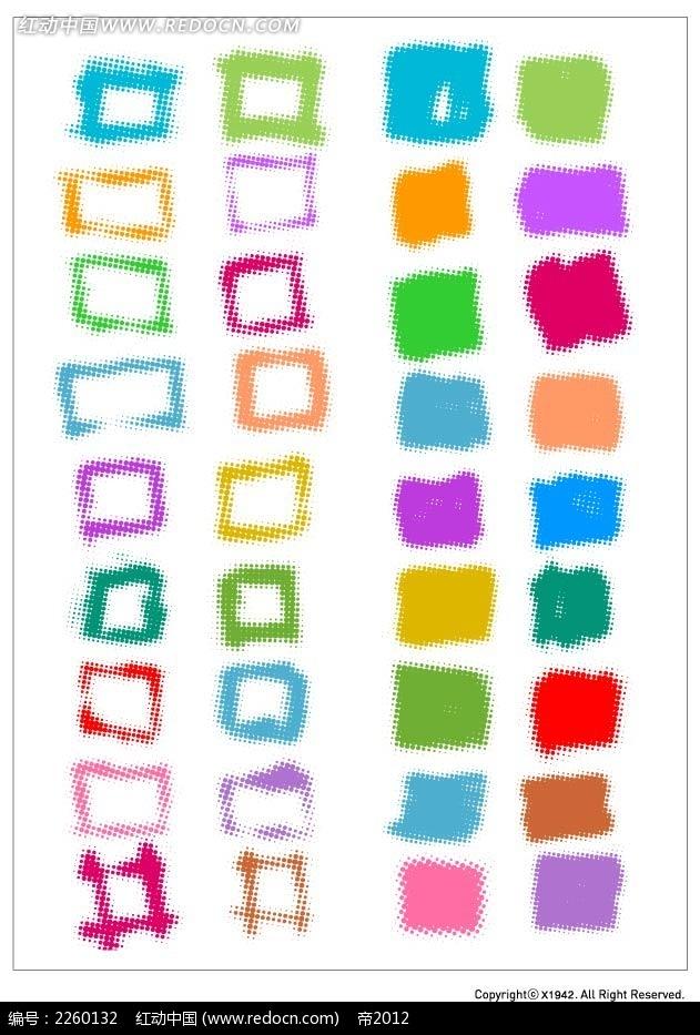 手绘方框矢量素材