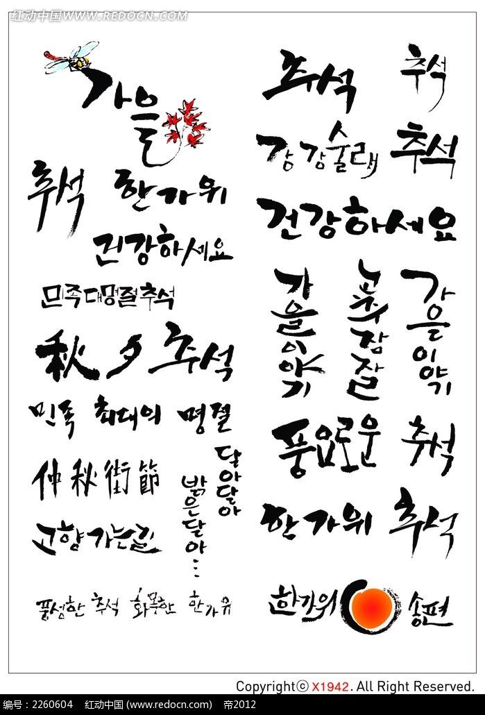 韩国笔刷_
