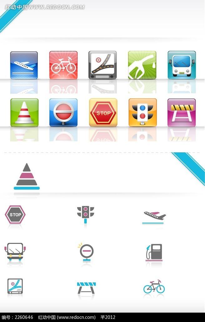 网页设计手机主题图标