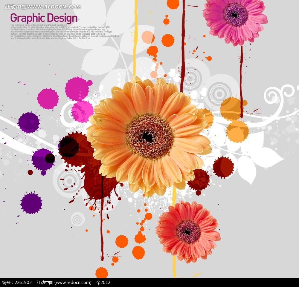 彩色太阳花时尚海报
