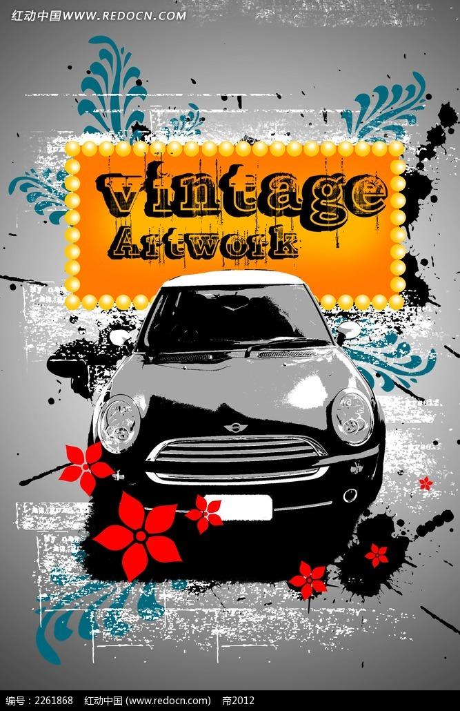 黑白汽车时尚海报