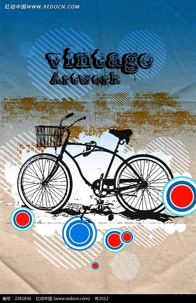 黑白自行车时尚海报