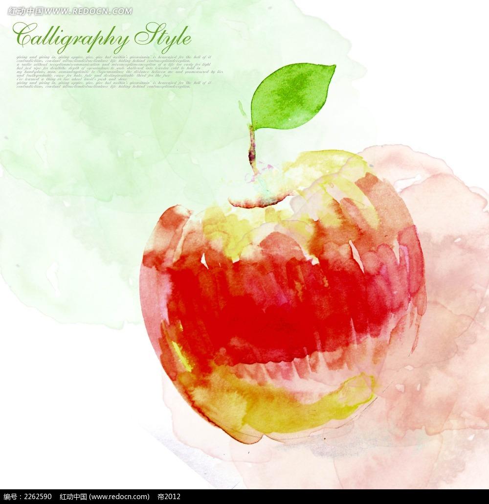 手绘红苹果psd素材