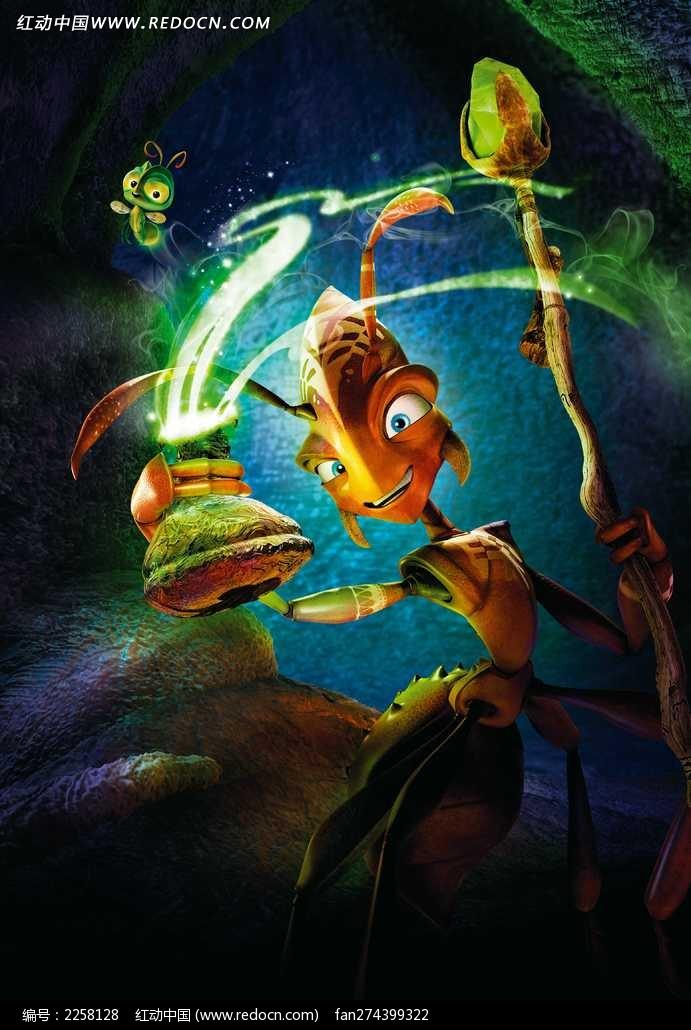 别惹蚂蚁海报-蚂蚁巫师图片_人物卡通图片