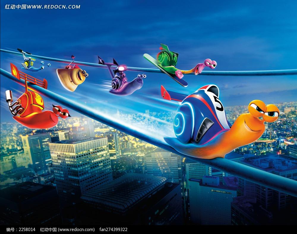 极速蜗牛海报--在高空中行进的蜗牛图片