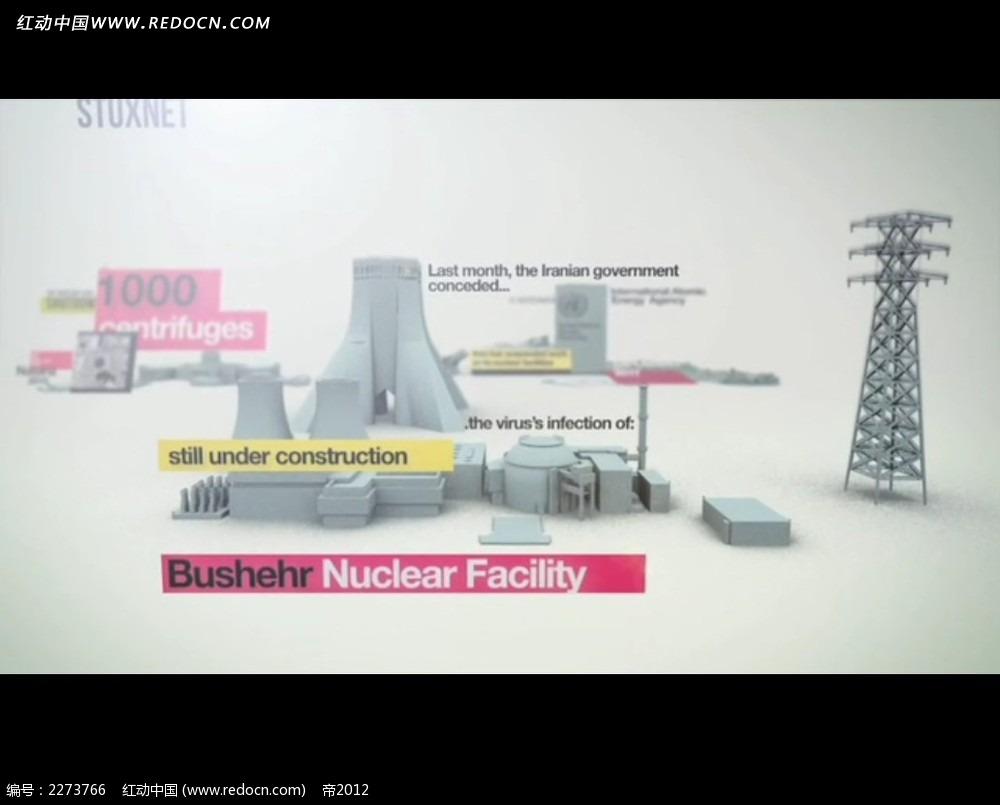 建筑材料动画视频视频素材mp4免费下载_国外
