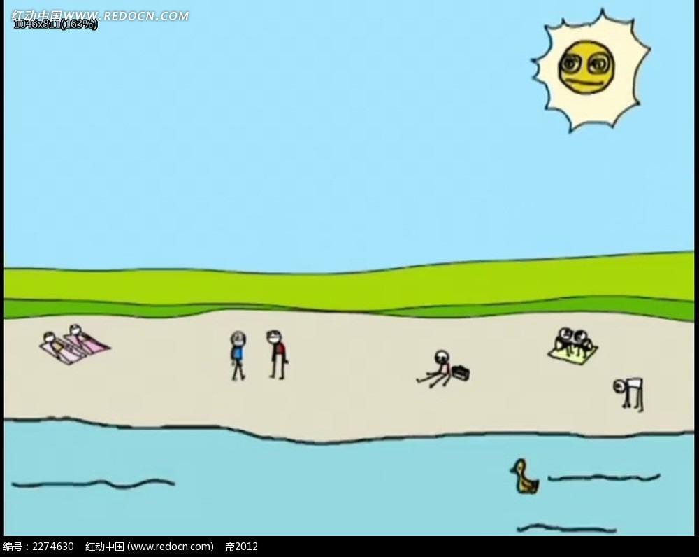 简笔画阳光沙滩动画视频mp4素材免费下载 编号2274630 红动网