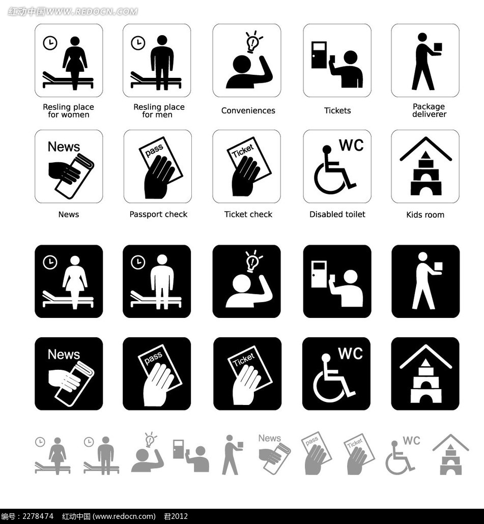 残疾人的标志图图片