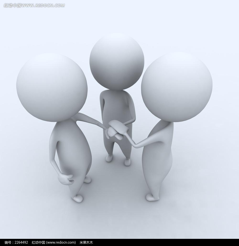 协作学习的关键步骤是