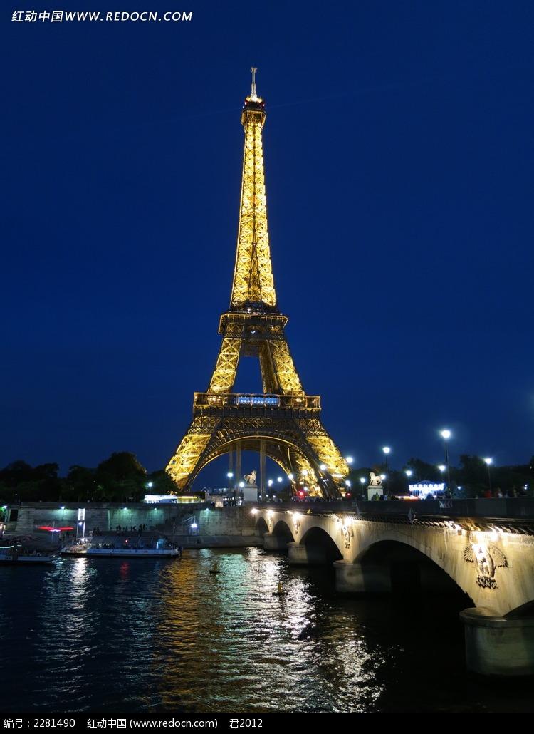 高清法国埃菲儿铁塔夜景图片免费下载 编号2281490 红动网