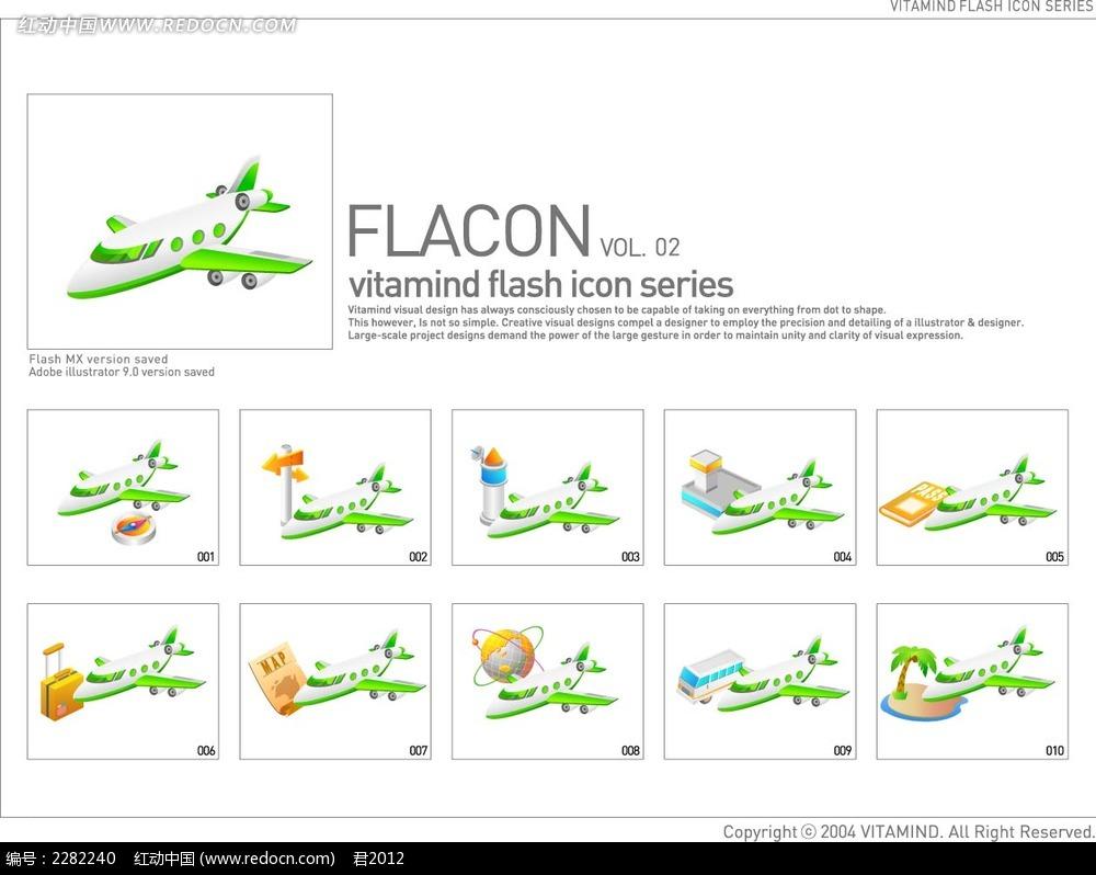 卡通飞机图标素材图片