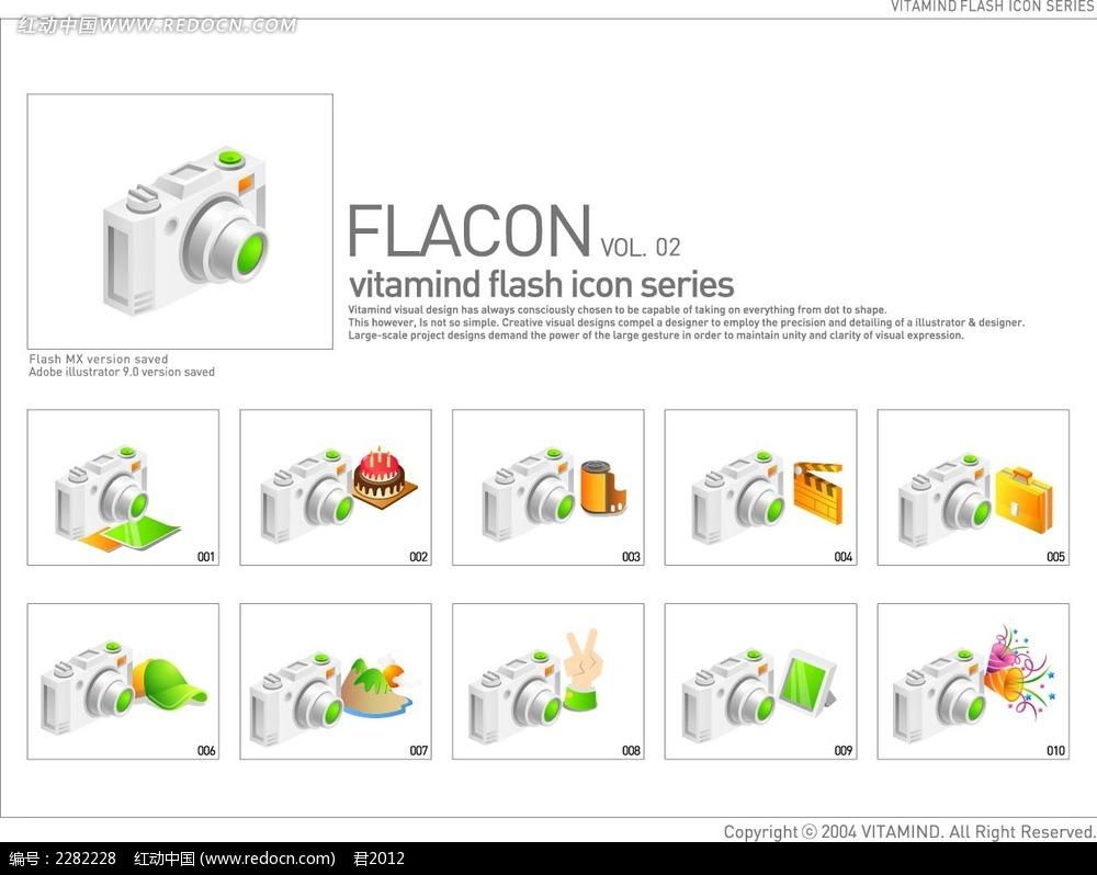 卡通相机图标素材其他免费下载 编号2282228 红动网