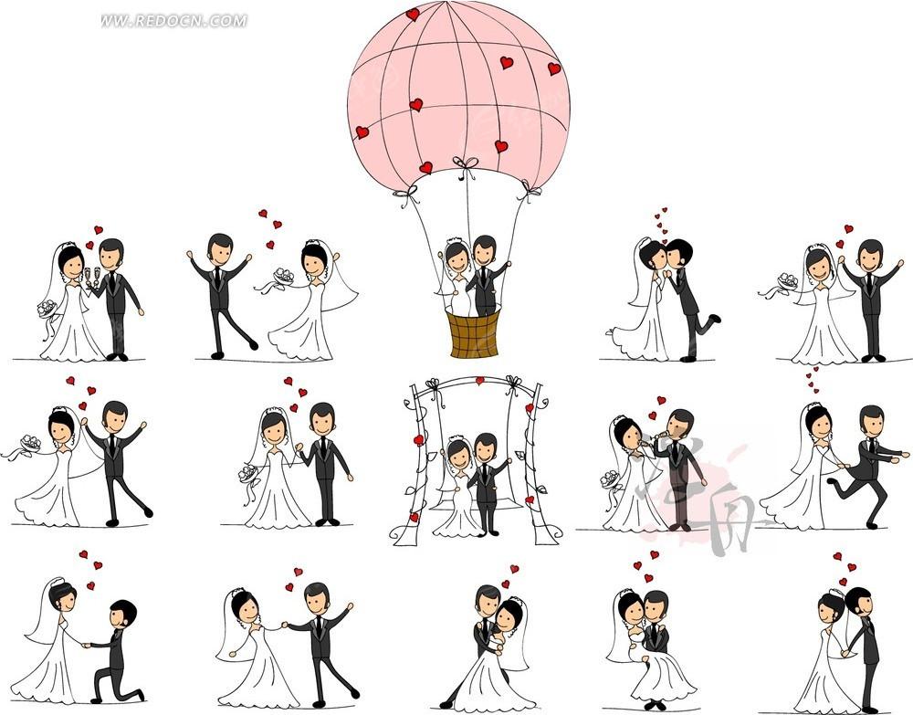 免费素材 矢量素材 矢量人物 新人情侣 卡通结婚小人