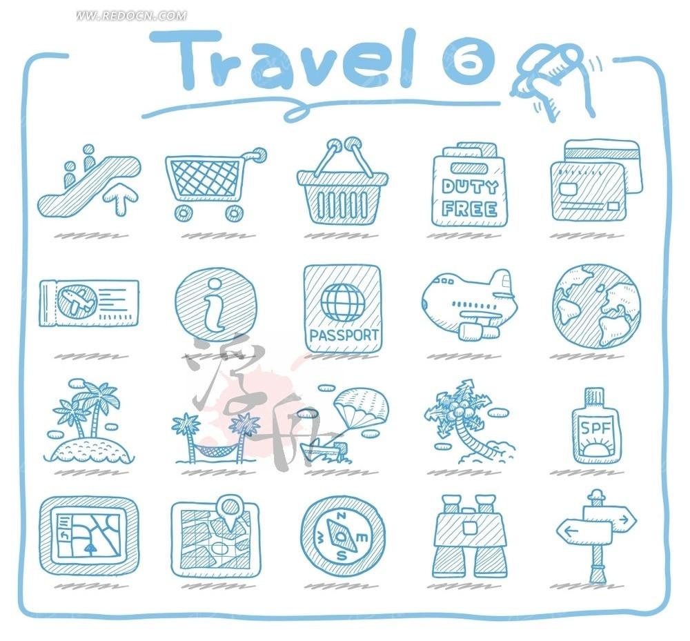 手绘旅游购物图标