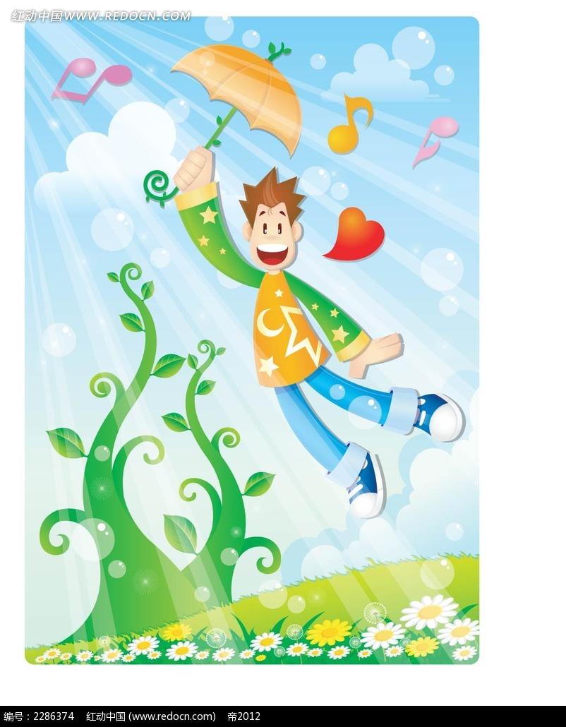 撑伞的男孩卡通手绘
