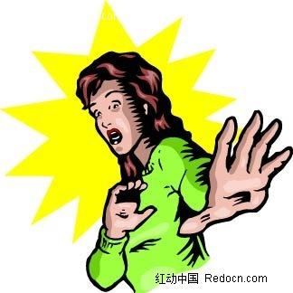 举着手的男子卡通手绘_卡通形象_红动手机版