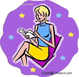 看书的女子卡通手绘