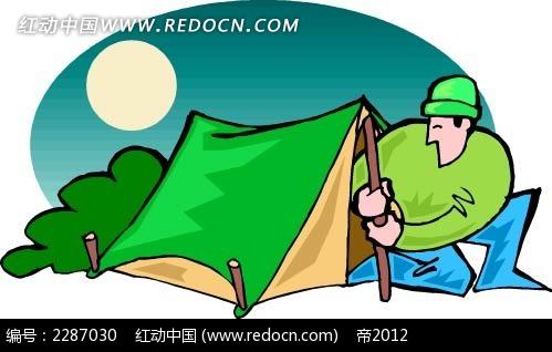 搭帐篷的男子卡通手绘