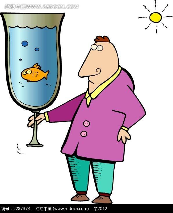 端着杯子的男子 卡通手绘