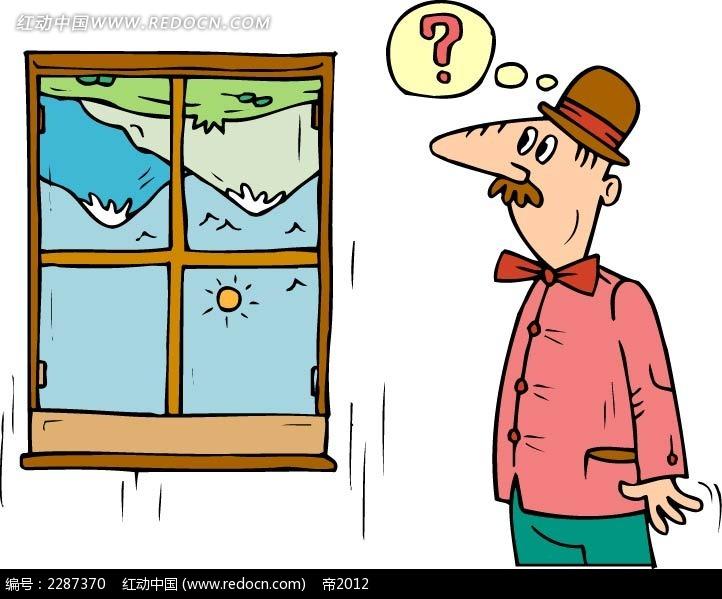 窗户和男子卡通手绘
