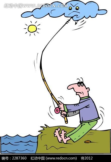 钓鱼的男子卡通手绘