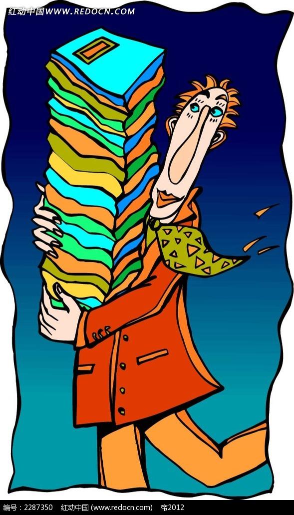 抱着书的男子卡通手绘