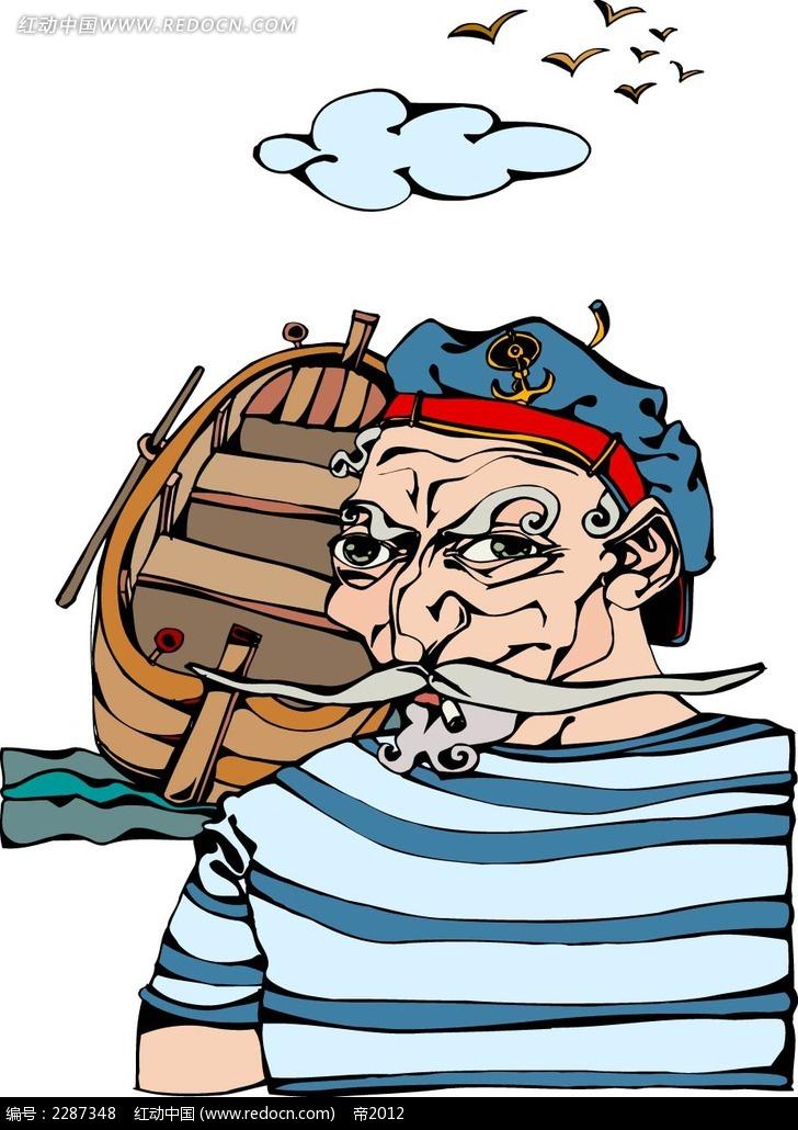 船和老人卡通手绘图片