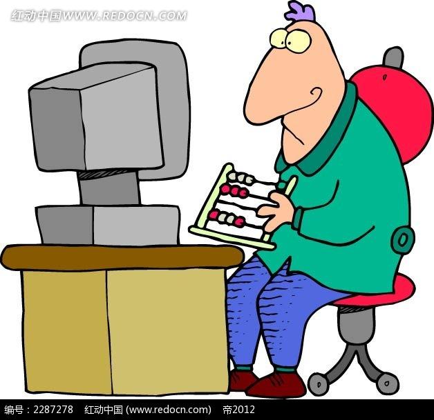 电脑和男子卡通手绘