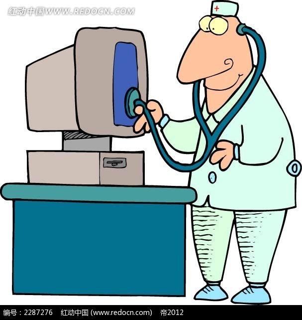 电脑和医生卡通手绘