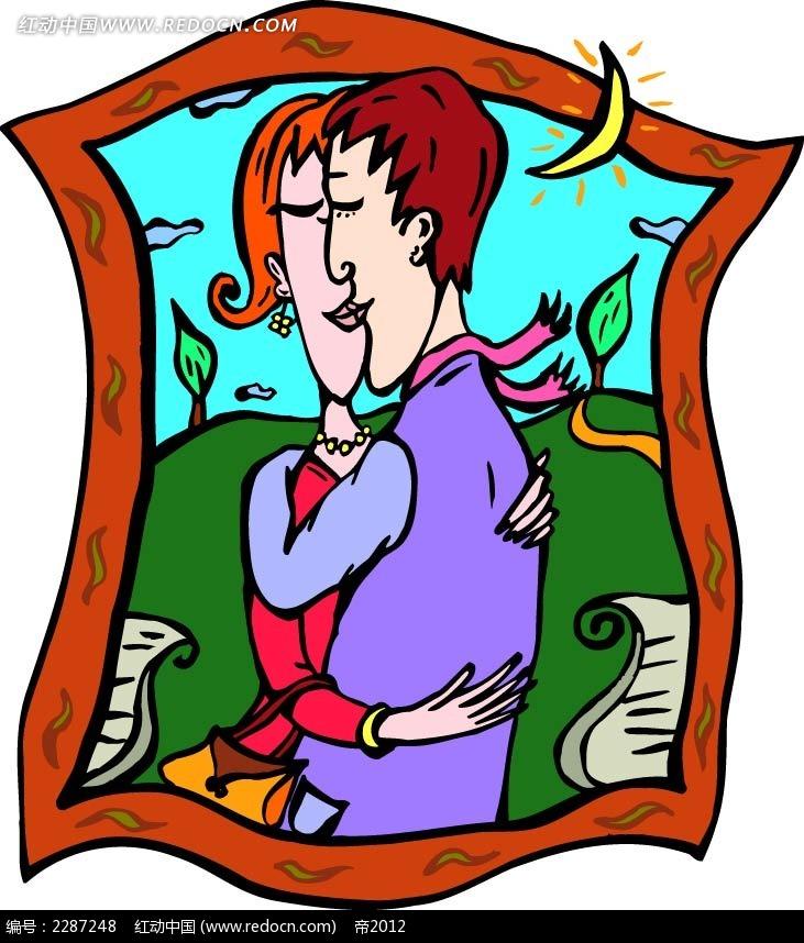 拥抱的情侣卡通手绘