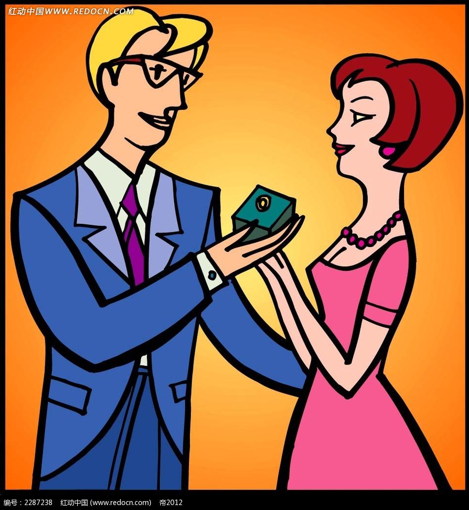 拿着礼物的情侣卡通手绘