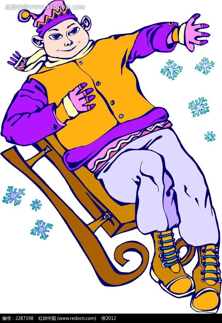 坐着的男子卡通手绘