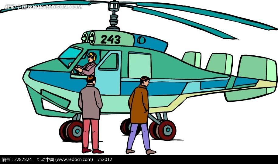 直升飞机 人 飞机 卡通手绘