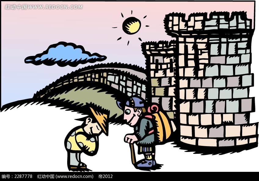 人和房子卡通手绘