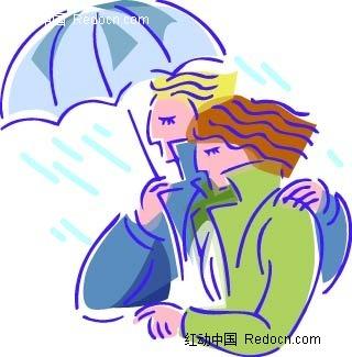 撑伞的情侣卡通手绘
