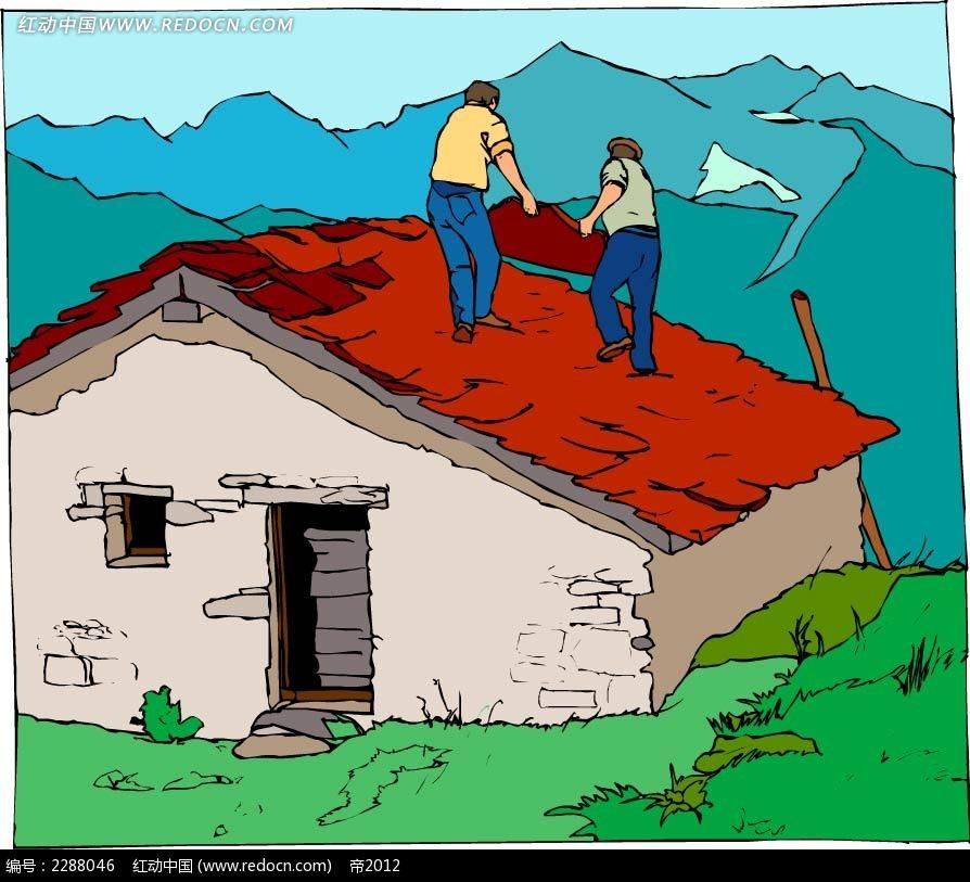 屋顶的人卡通手绘
