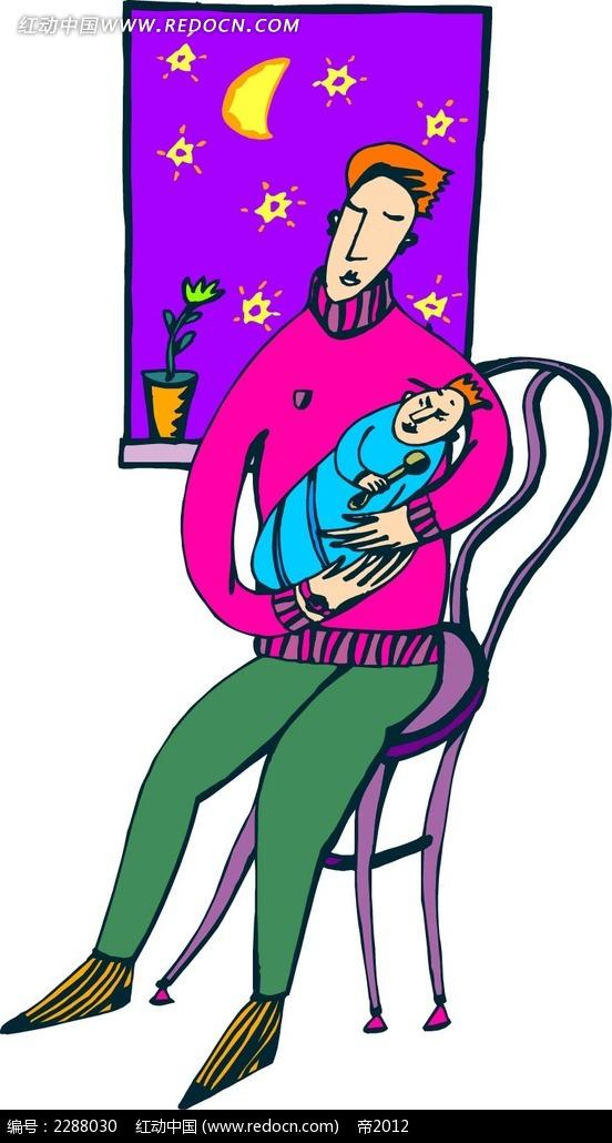 抱小孩的女人卡通手绘