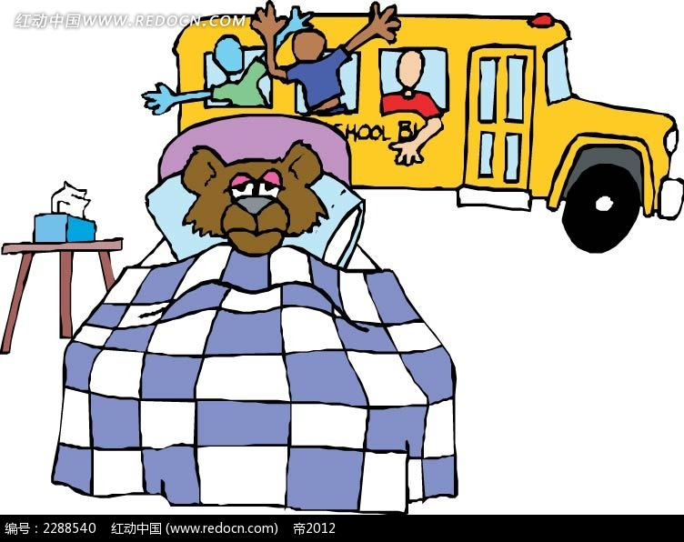 汽车和小熊卡通手绘