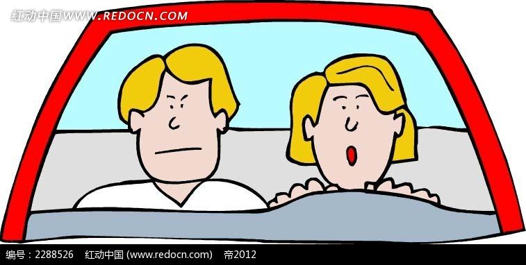 卡通人物 卡通人物图片 人物图片 漫画人物 矢量人物 矢量素材 手绘