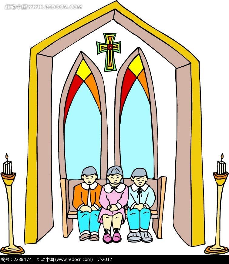 教堂里的孩子卡通手绘ai素材免费下载(编号2288474)