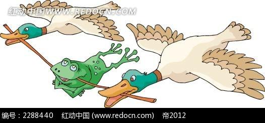 天鹅和青蛙卡通手绘