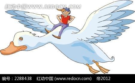 天鹅和小孩卡通手绘