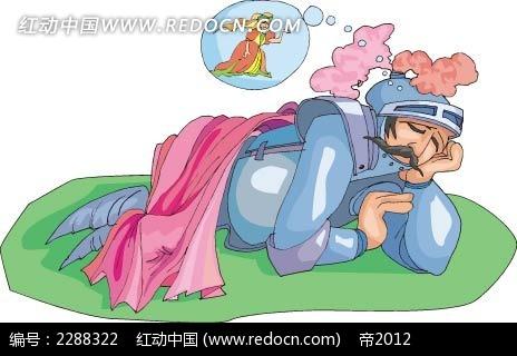 睡觉的男子卡通手绘