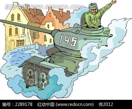 士兵和坦克卡通手绘