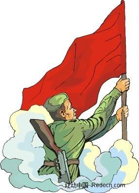 红旗和战士卡通手绘