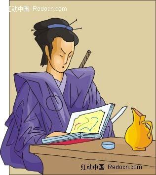 看书的男子卡通手绘