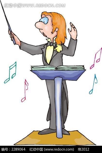 音乐指挥卡通手绘