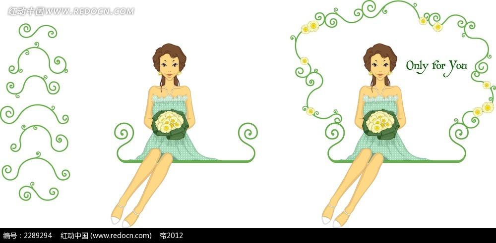 婚礼伴娘人物插图矢量图_卡通形象
